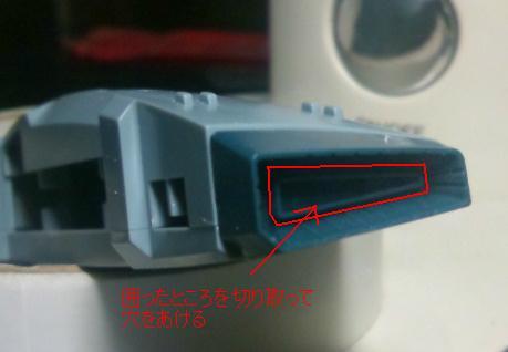 new_DSC_0419.jpg