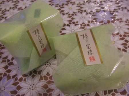 陸乃宝珠(りくのほうじゅ)