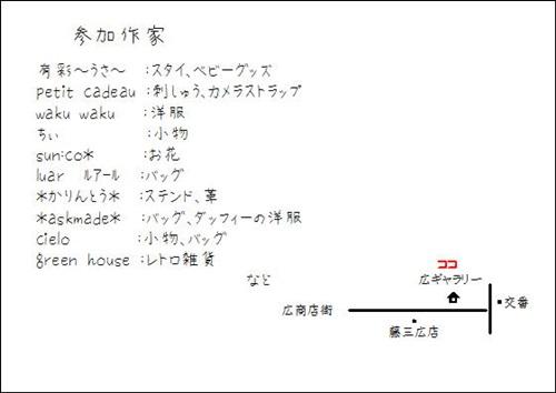 b0176912_173802.jpg