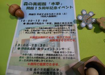 kem+002_convert_20120511111826.jpg