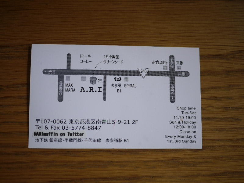 P1080662.jpg