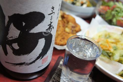 0527さつま寿桜