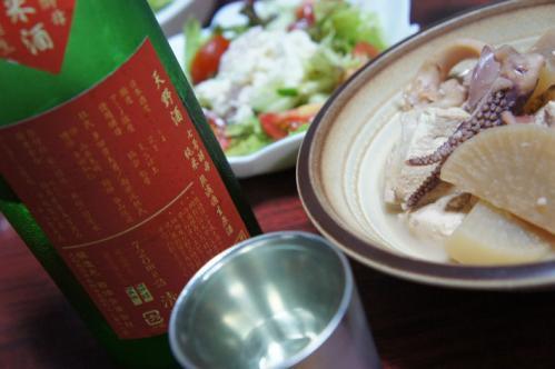 0628天野酒山本スペシャル7号酵母