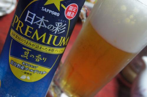 0701日本の彩PREMIUM