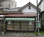 120425yamatochou1.jpg