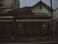 130106yamato7.jpg