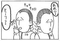 s-3_20130121200003.jpg