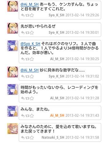 11_20130215215108.jpg