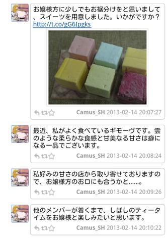 13_20130215215110.jpg