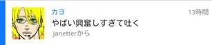 kayo3_20130216012144.jpg
