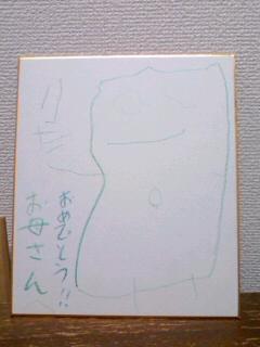 moblog_a4665d44.jpg