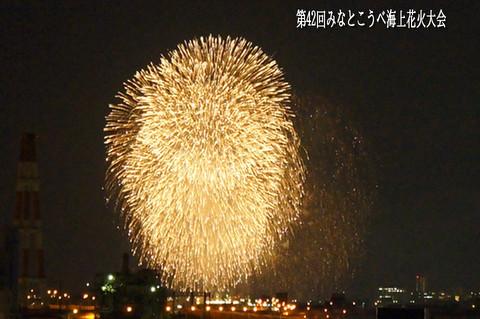 kotetu3_20120804232115.jpg