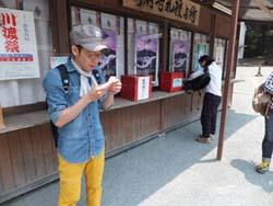 高良山04