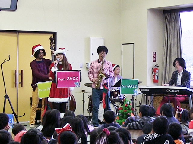 東島こども会クリスマスジャズコンサート2