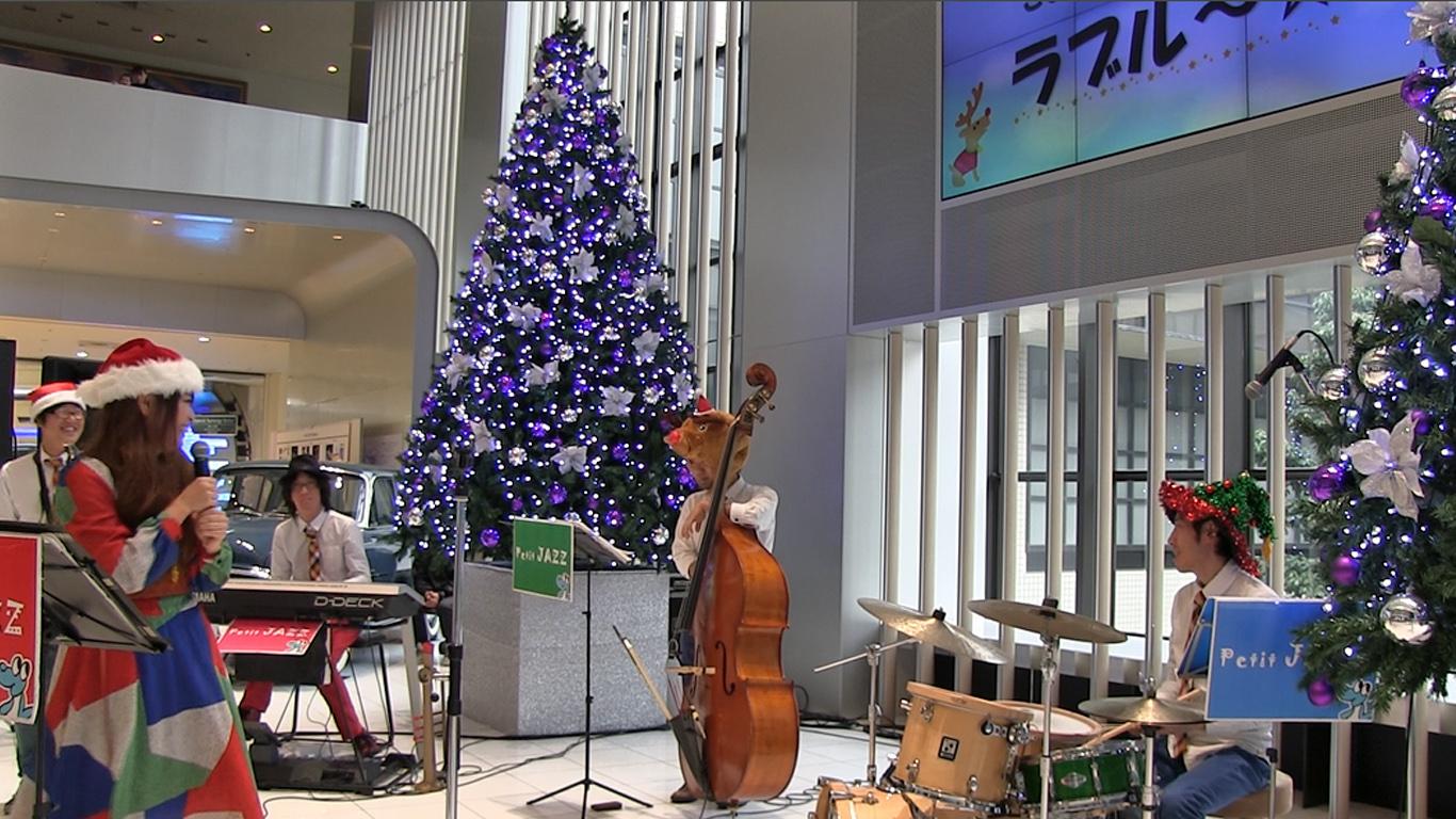 トヨタ会館クリスマスジャズコンサート3