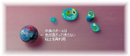 ミルフィオリ試作10jpg