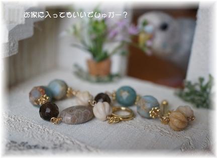 海のブレス1