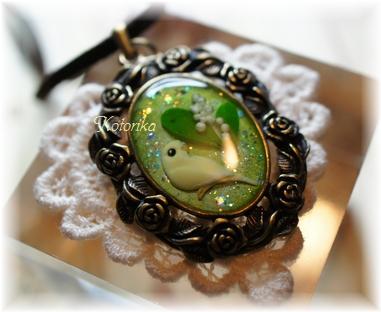 柔らかな緑2 (1)