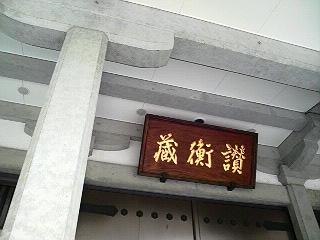 P1003649.jpg