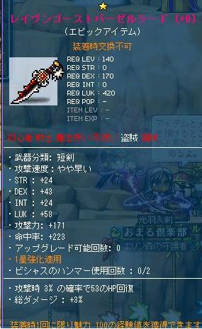140LV短剣