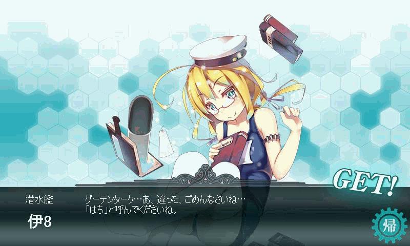 艦これの画像