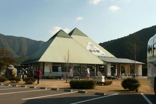 紀伊長島道の駅「マンボウ」1
