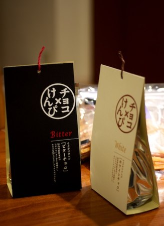 S imoyakinjiro 3