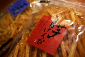 S imoyakinjiro 4