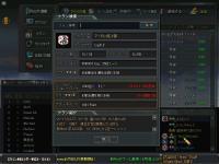 CW8000戦