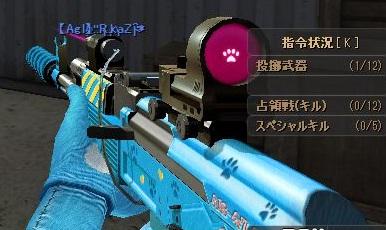青くてかわいいくまシリーズ