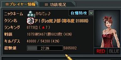 40000KILL.jpg