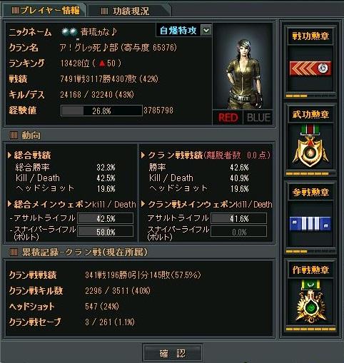 CWKD40.jpg