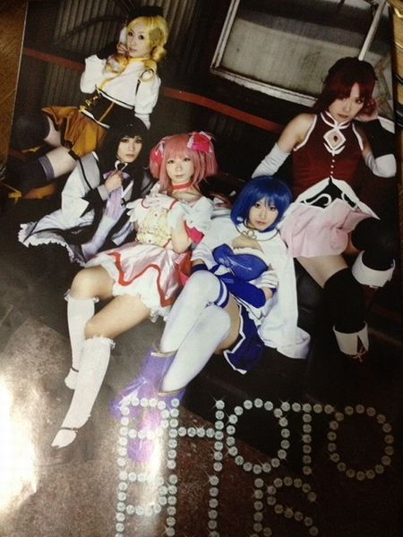 photoplusさんの冊子!!