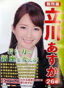 fc2blog_201204212324471d3.jpg