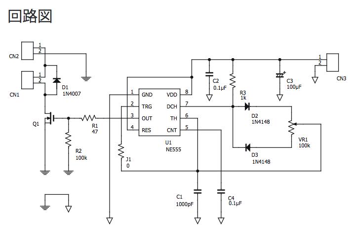 PWM2回路図