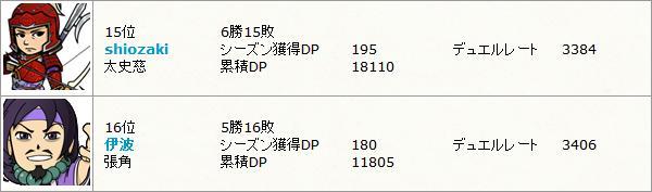 211_3.jpg