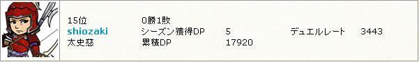 24_4.jpg