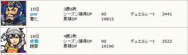 26_3.jpg