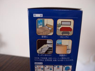 s-PC088452.jpg