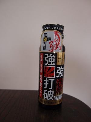 s-PC128526.jpg