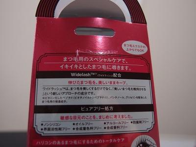 s-PC168596.jpg