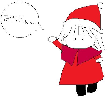 26年クリスマス2