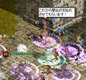 紫東西戦1