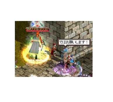 紫東西戦3