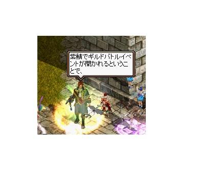 紫東西戦4
