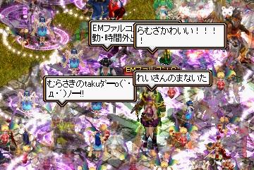 紫東西戦6