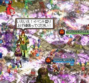 紫東西戦7