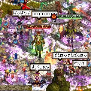 紫東西戦8