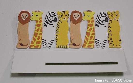 stick marker lion_7