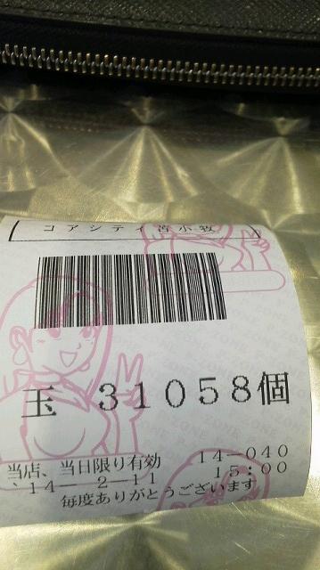 2014021115040002.jpg
